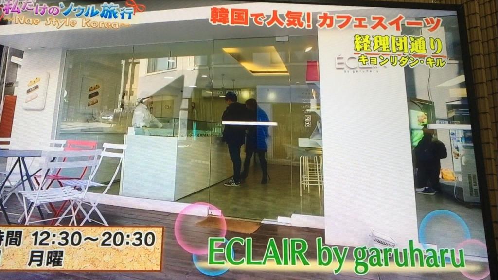 f:id:japanese-standard0:20161225183509j:plain