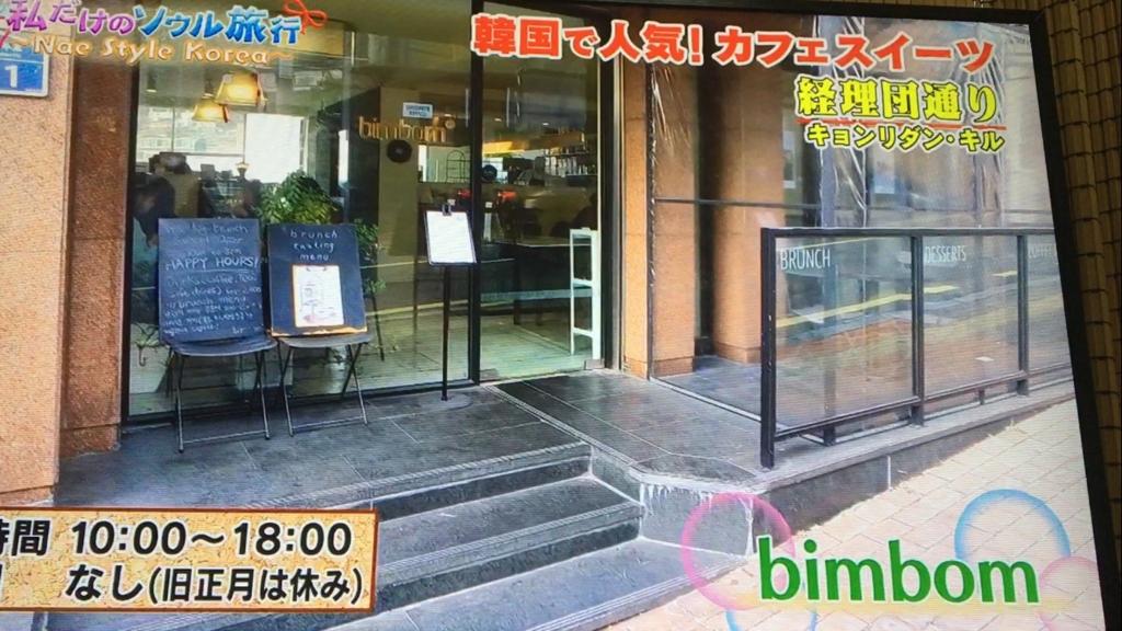 f:id:japanese-standard0:20161225183537j:plain