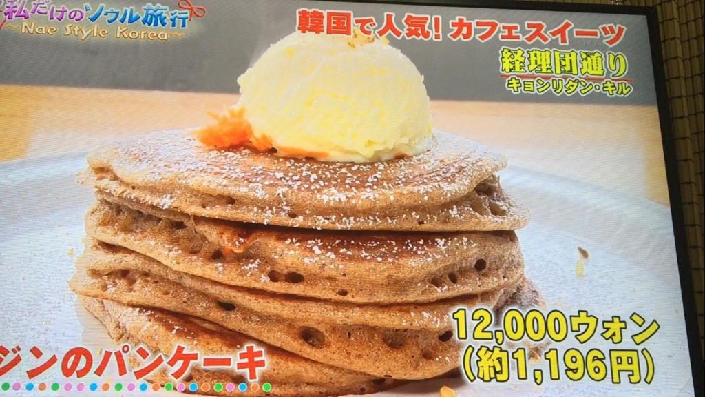f:id:japanese-standard0:20161225183622j:plain