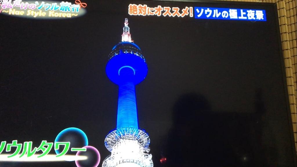 f:id:japanese-standard0:20161225183641j:plain