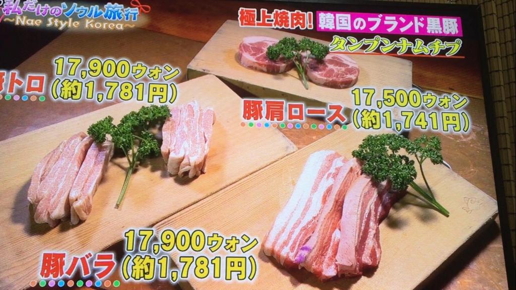 f:id:japanese-standard0:20161225183718j:plain