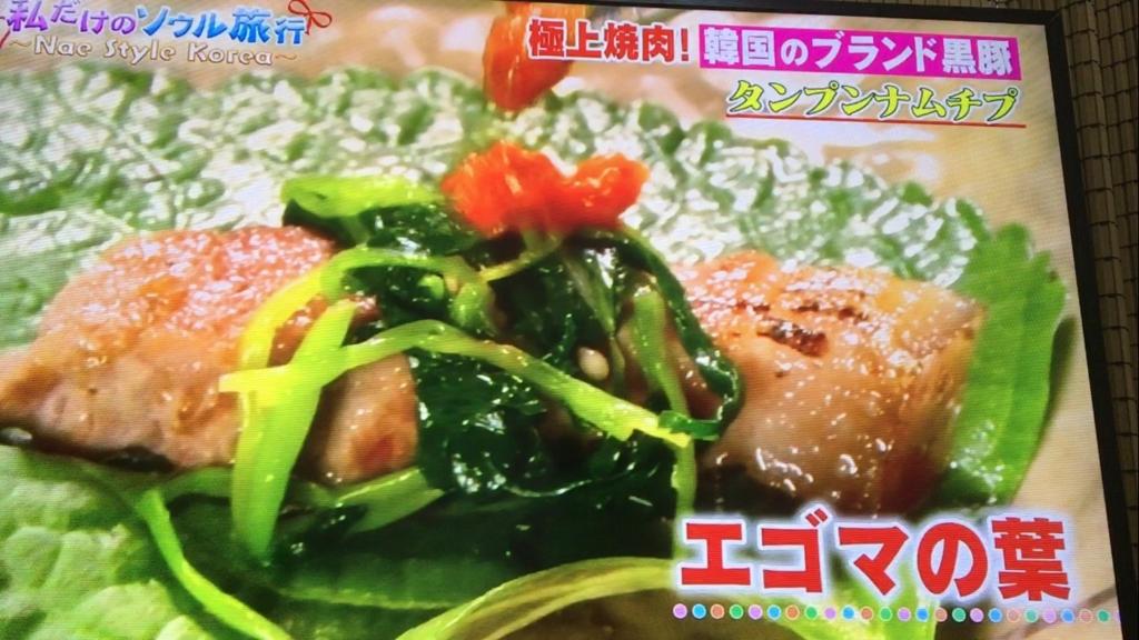 f:id:japanese-standard0:20161225183731j:plain