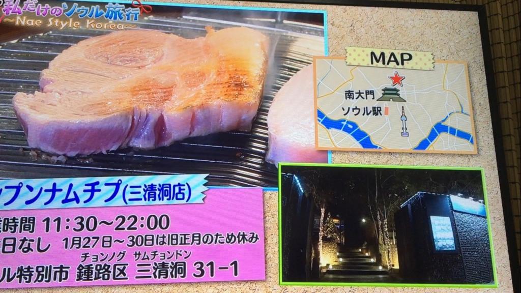 f:id:japanese-standard0:20161225183815j:plain