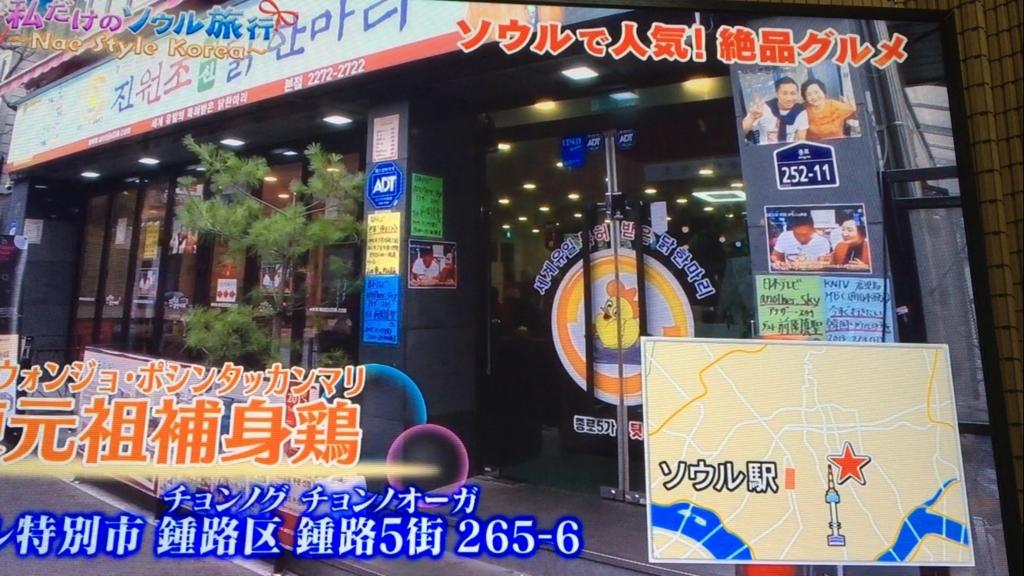 f:id:japanese-standard0:20161225183848j:plain