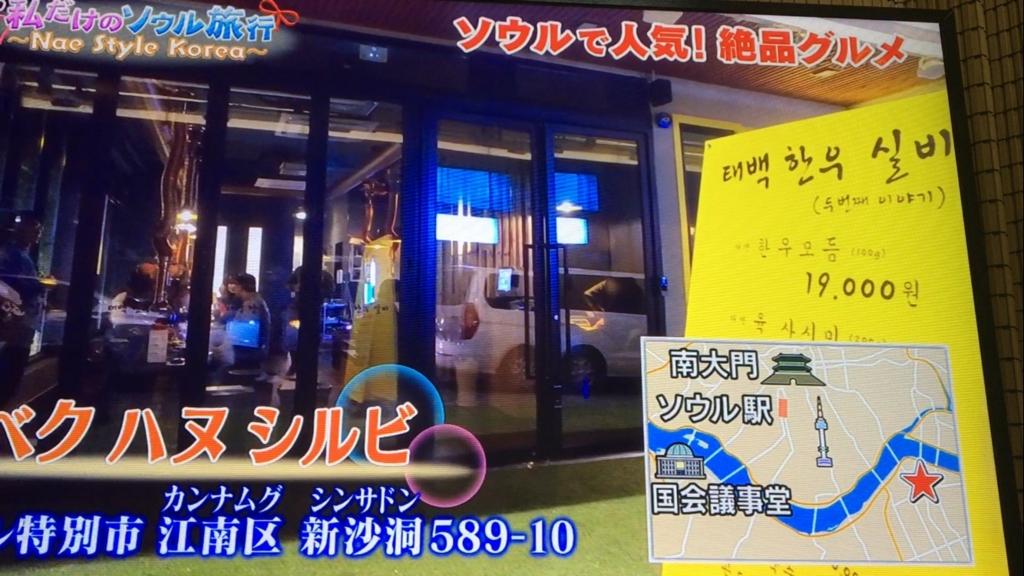 f:id:japanese-standard0:20161225183939j:plain