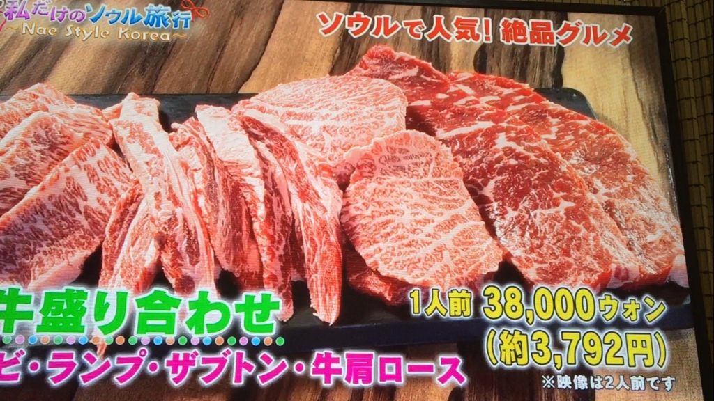 f:id:japanese-standard0:20161225184006j:plain