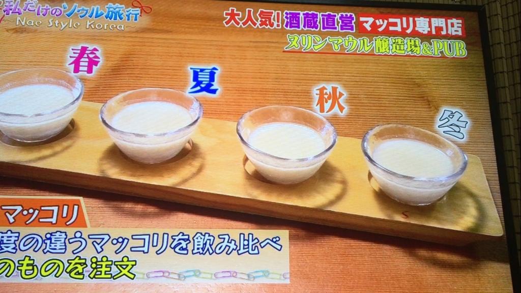 f:id:japanese-standard0:20161225184157j:plain