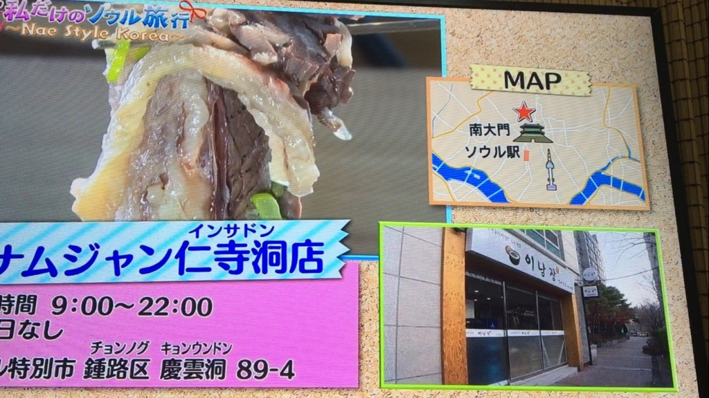 f:id:japanese-standard0:20161225184440j:plain