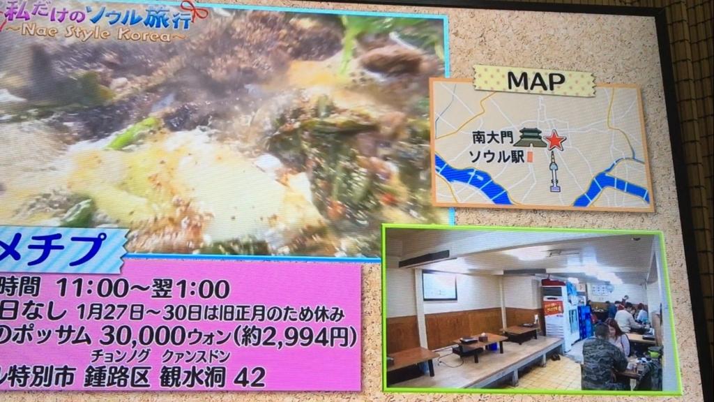 f:id:japanese-standard0:20161225184749j:plain