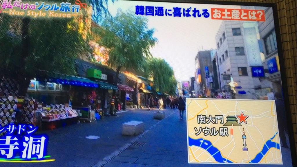 f:id:japanese-standard0:20161225184807j:plain