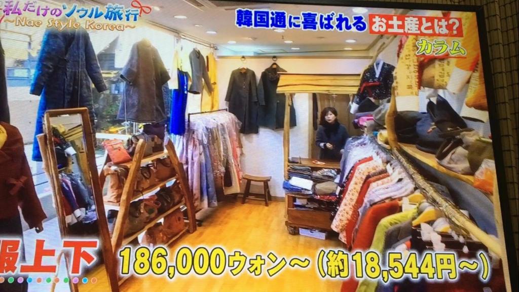 f:id:japanese-standard0:20161225184910j:plain