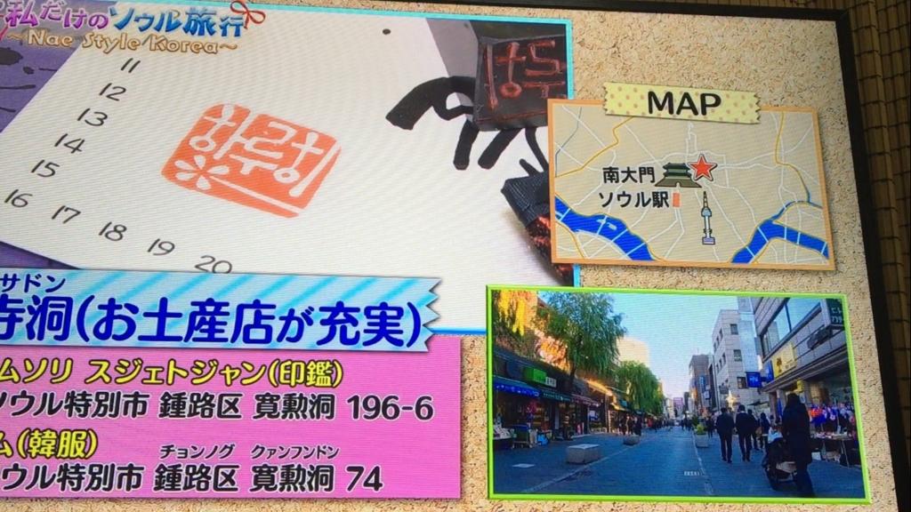f:id:japanese-standard0:20161225185001j:plain