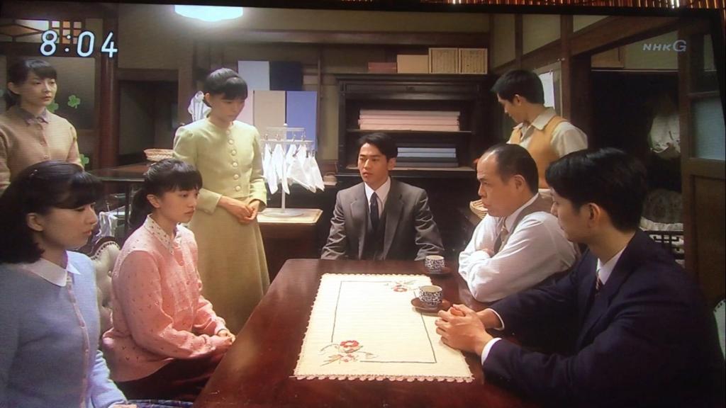 f:id:japanese-standard0:20161226082729j:plain