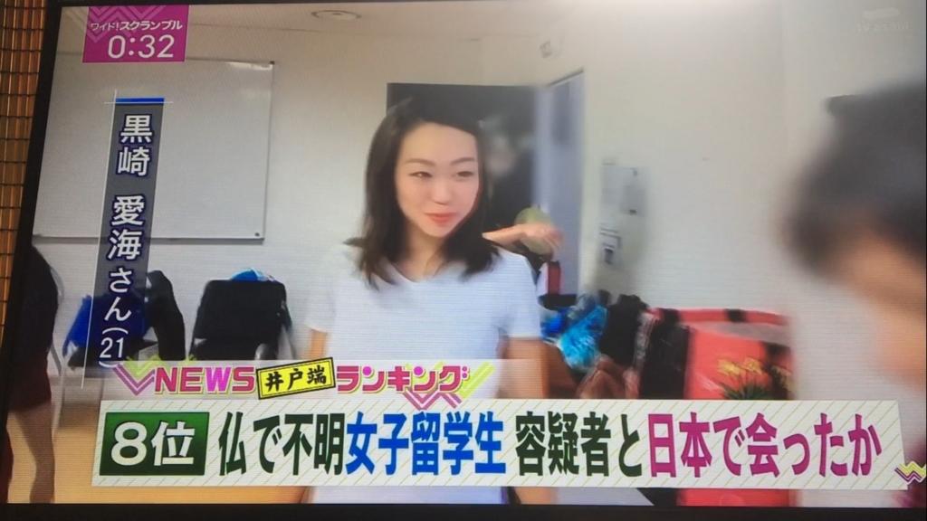 f:id:japanese-standard0:20161226130539j:plain