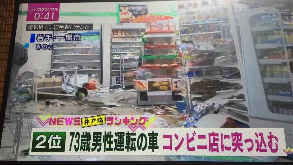 f:id:japanese-standard0:20161226131033j:plain