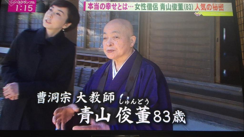 f:id:japanese-standard0:20161226135826j:plain