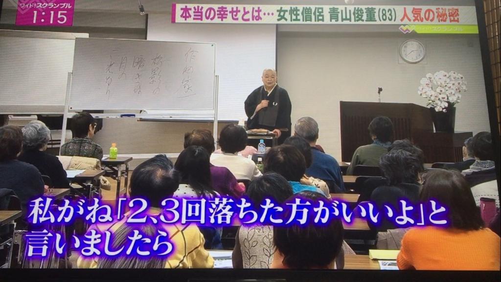 f:id:japanese-standard0:20161226135933j:plain