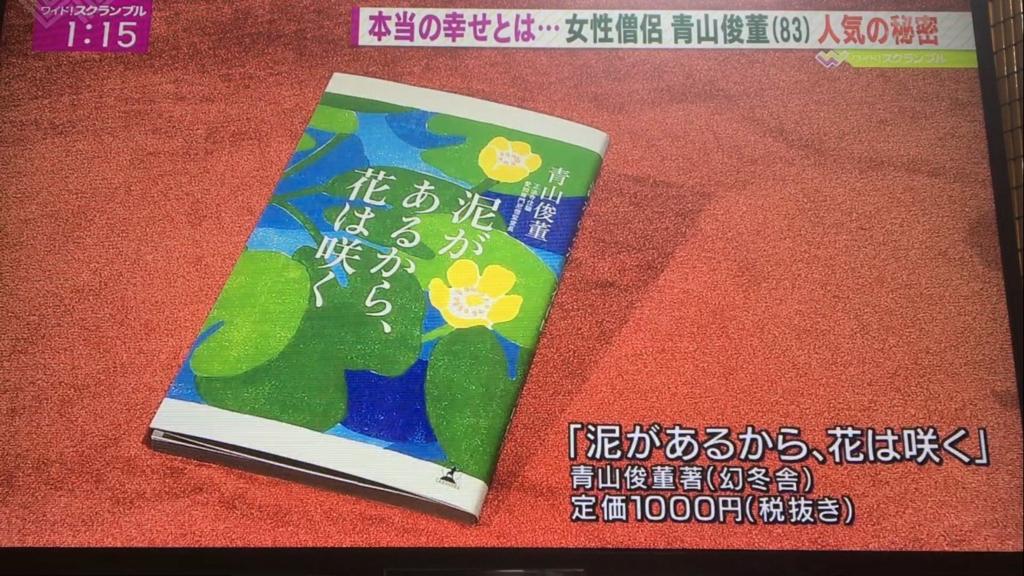 f:id:japanese-standard0:20161226140222j:plain