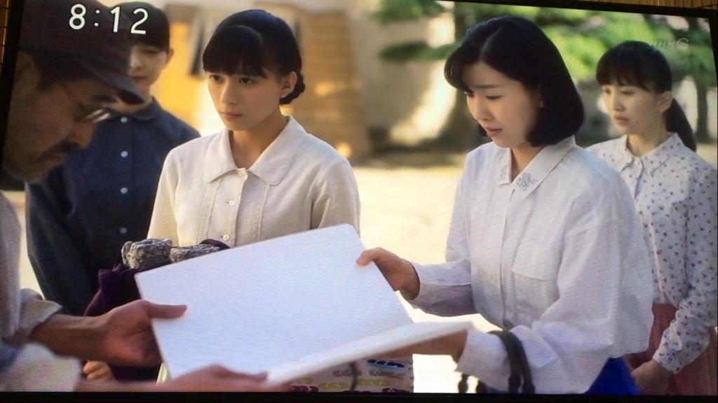 f:id:japanese-standard0:20161227083115j:plain