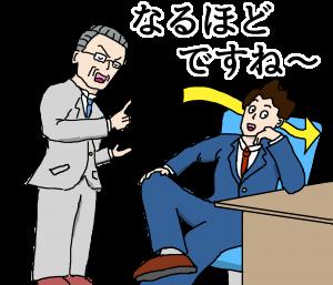 f:id:japanese-standard0:20170111134747p:plain