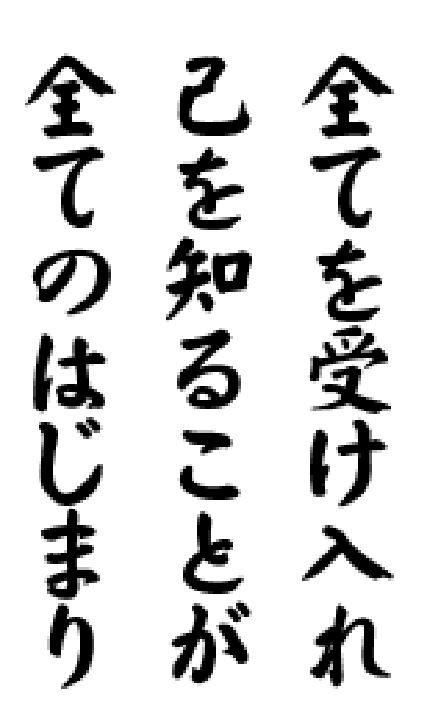 f:id:japanese-standard0:20170111134819p:plain