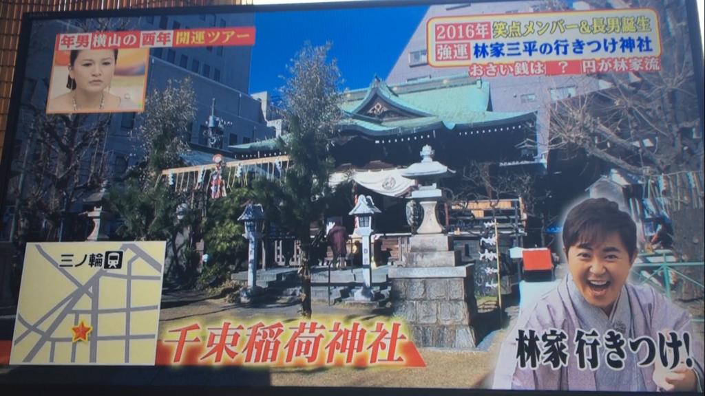 f:id:japanese-standard0:20170112125722j:plain