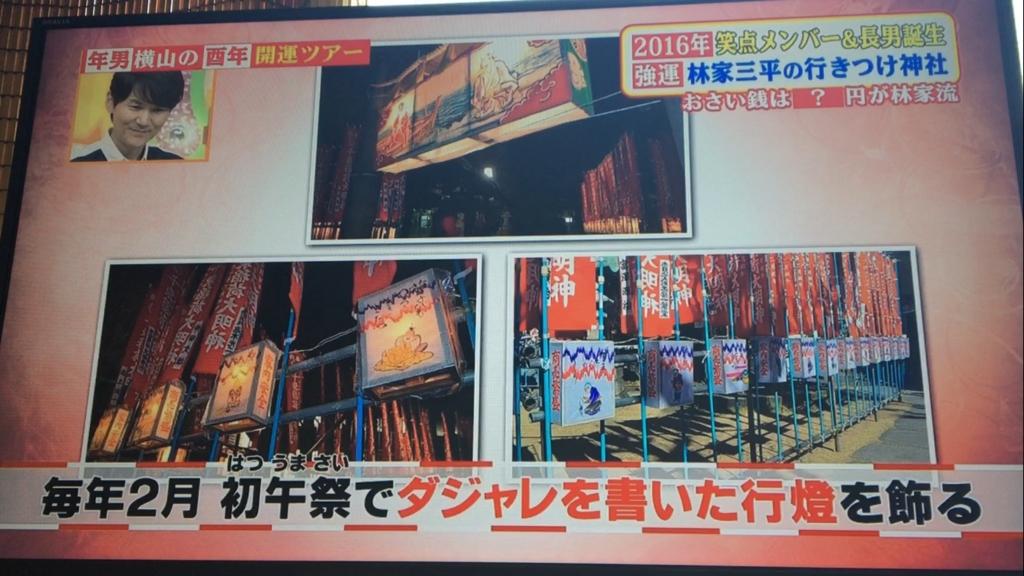 f:id:japanese-standard0:20170112125750j:plain
