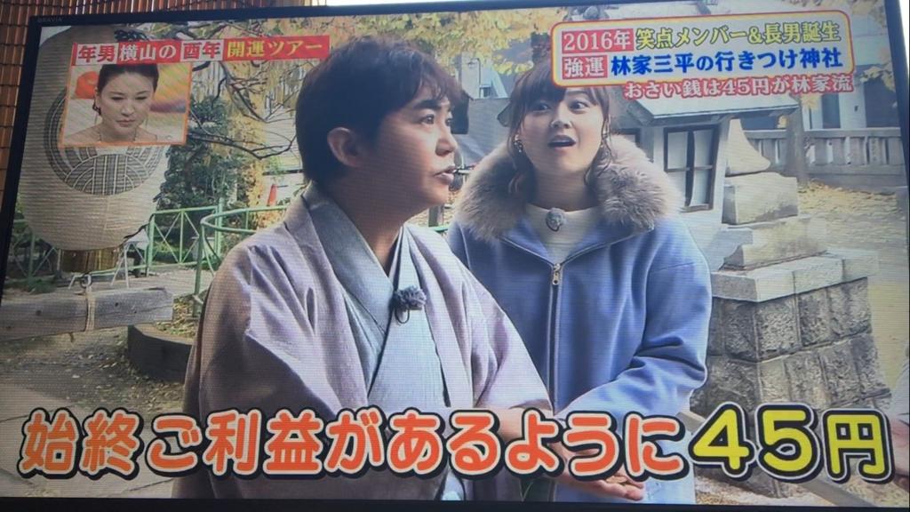 f:id:japanese-standard0:20170112125820j:plain