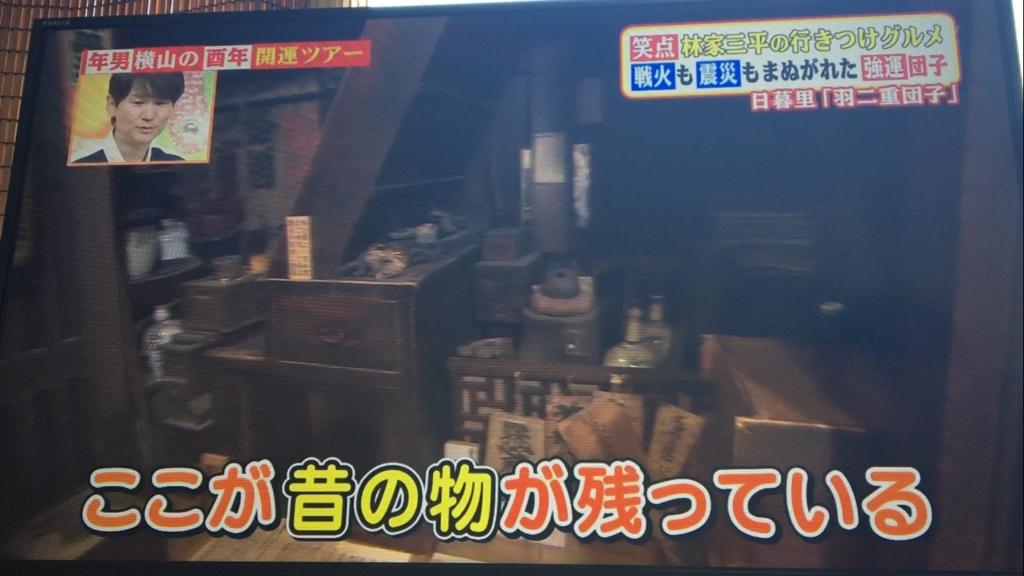 f:id:japanese-standard0:20170112125954j:plain