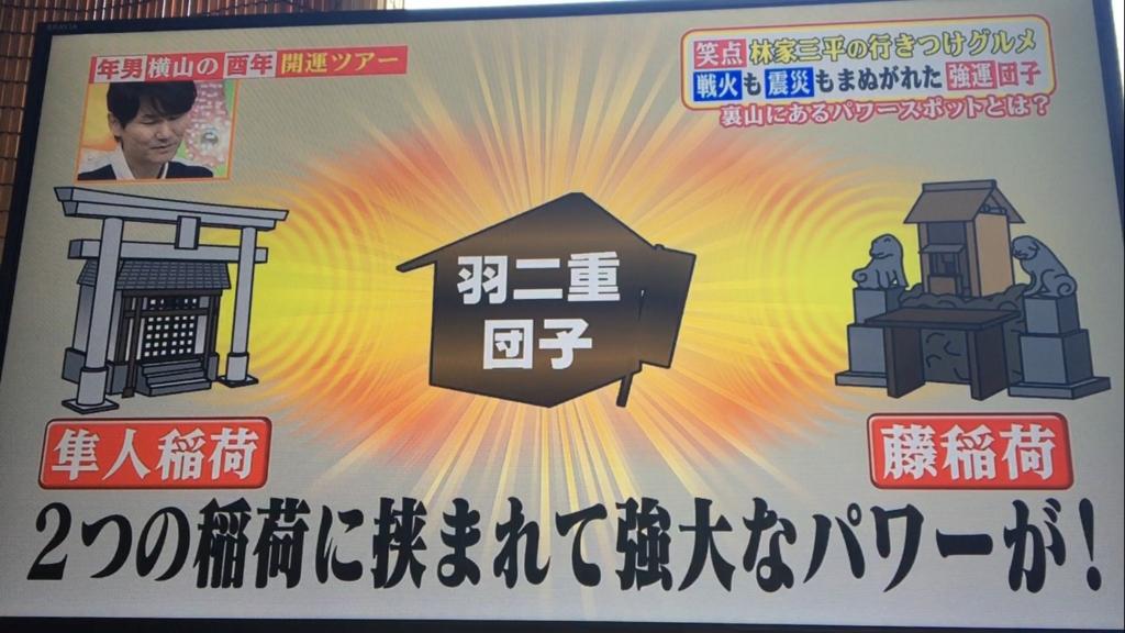 f:id:japanese-standard0:20170112130135j:plain