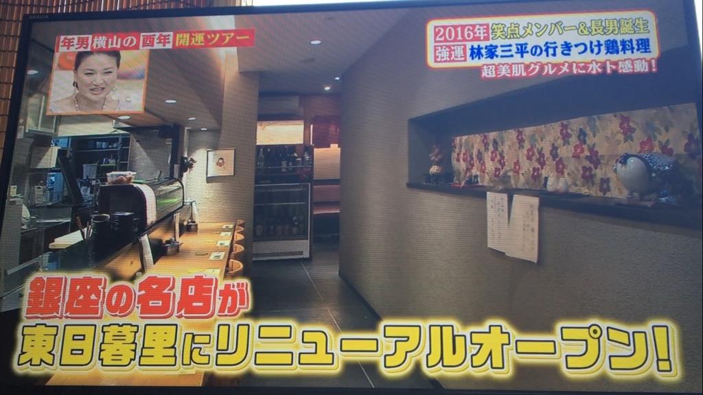 f:id:japanese-standard0:20170112130305j:plain