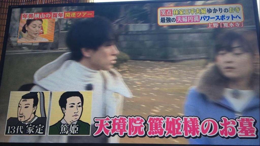 f:id:japanese-standard0:20170112130427j:plain