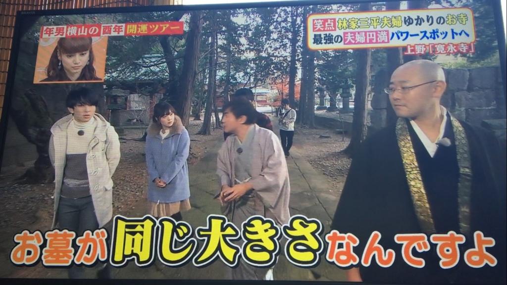 f:id:japanese-standard0:20170112130437j:plain
