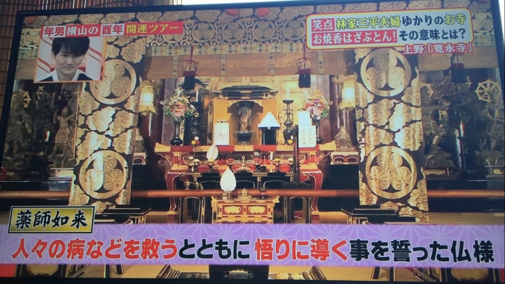 f:id:japanese-standard0:20170112130540j:plain