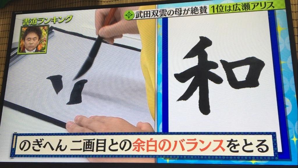 f:id:japanese-standard0:20170112200623j:plain
