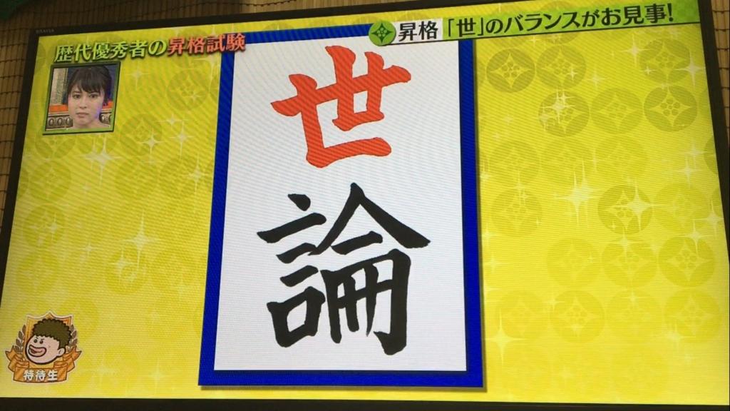 f:id:japanese-standard0:20170112200658j:plain