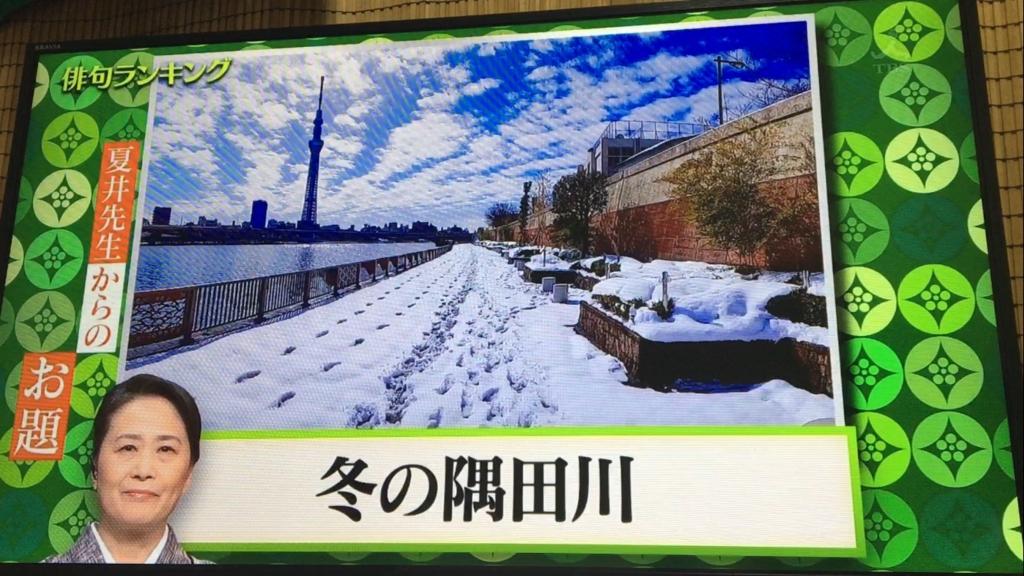 f:id:japanese-standard0:20170112201556j:plain