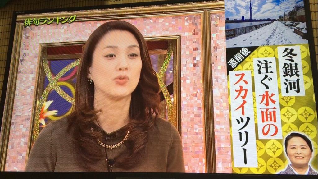 f:id:japanese-standard0:20170112201622j:plain