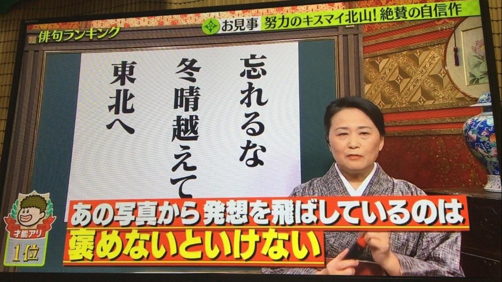 f:id:japanese-standard0:20170112201844j:plain