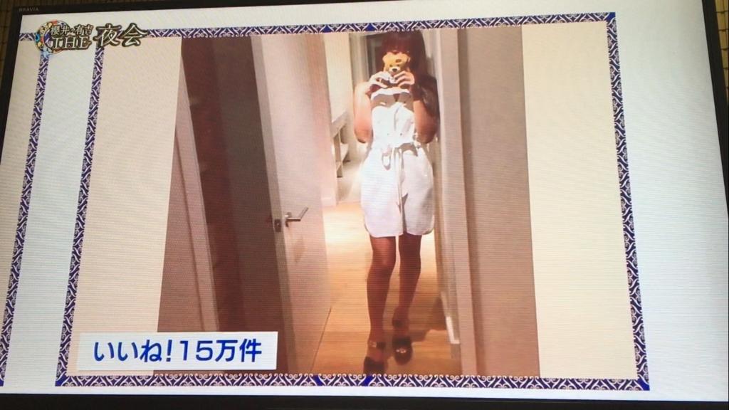 f:id:japanese-standard0:20170112230635j:plain