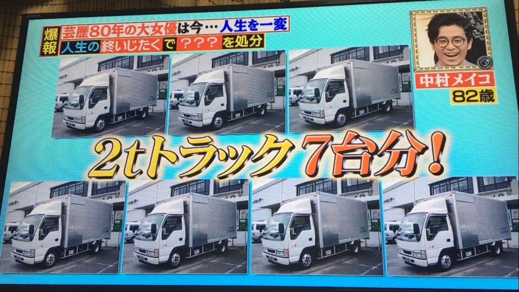 f:id:japanese-standard0:20170113201404j:plain