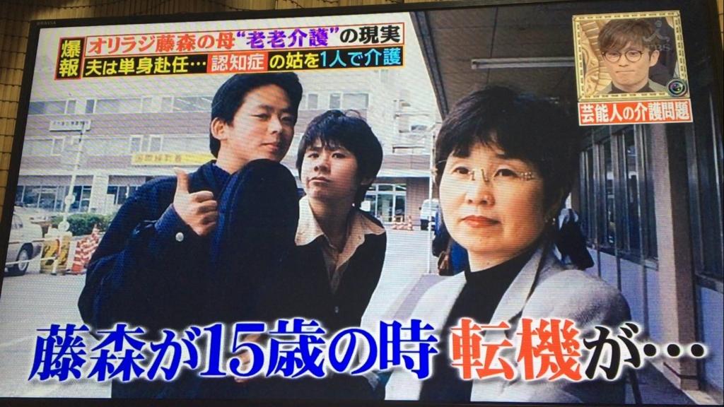 f:id:japanese-standard0:20170113201614j:plain