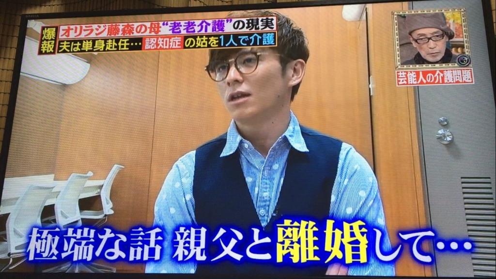 f:id:japanese-standard0:20170113201643j:plain