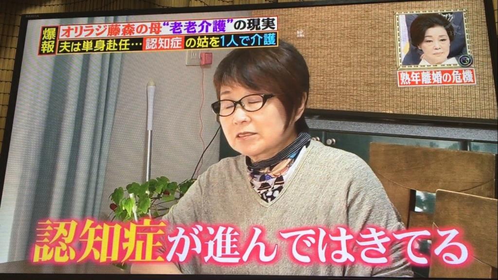 f:id:japanese-standard0:20170113201654j:plain