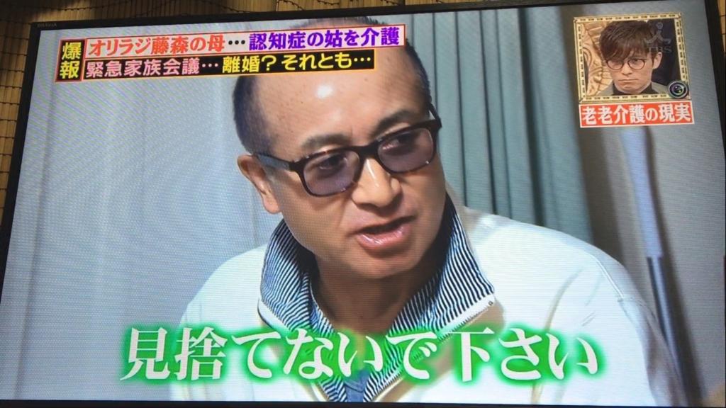f:id:japanese-standard0:20170113201837j:plain