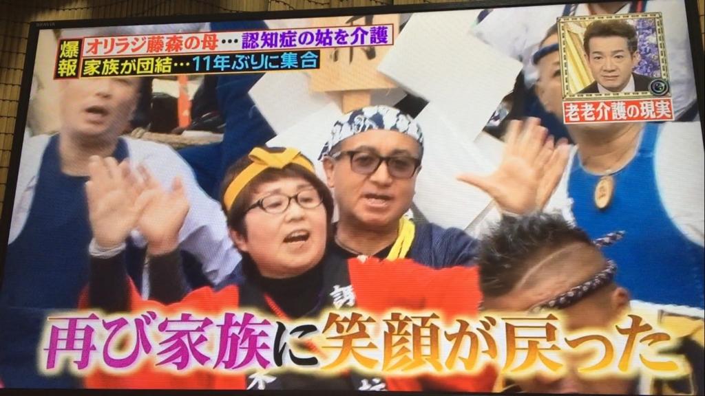 f:id:japanese-standard0:20170113201918j:plain