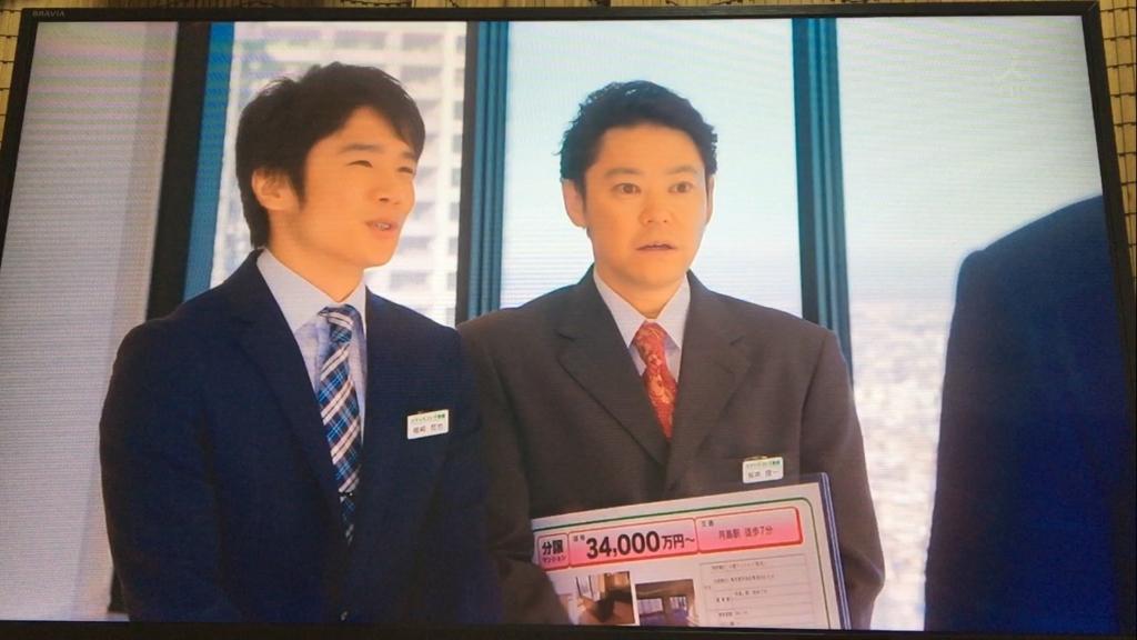 f:id:japanese-standard0:20170113233020j:plain