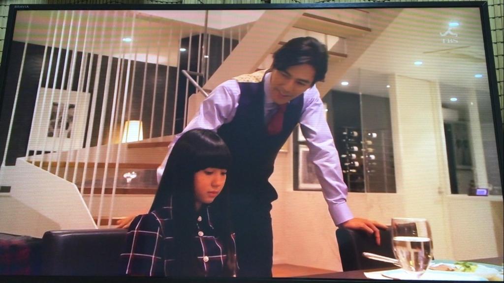 f:id:japanese-standard0:20170113233141j:plain
