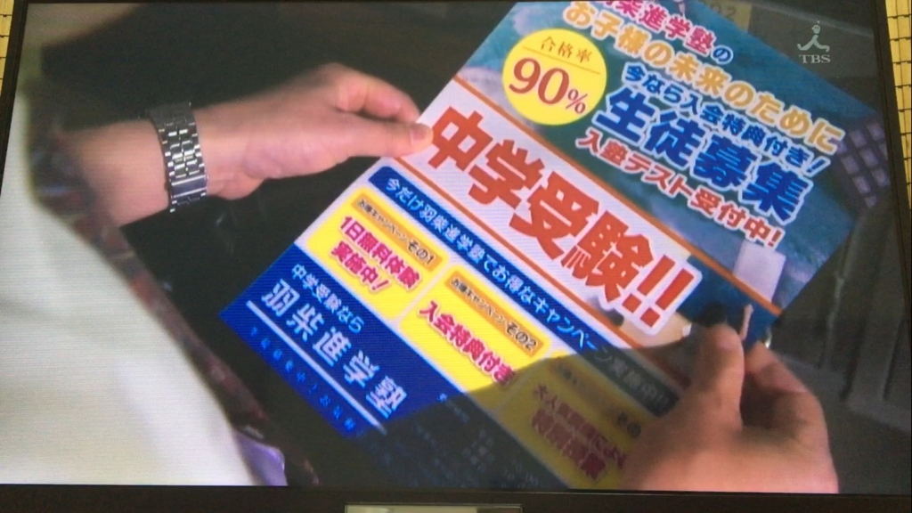 f:id:japanese-standard0:20170113233428j:plain