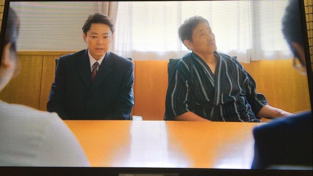 f:id:japanese-standard0:20170113233537j:plain